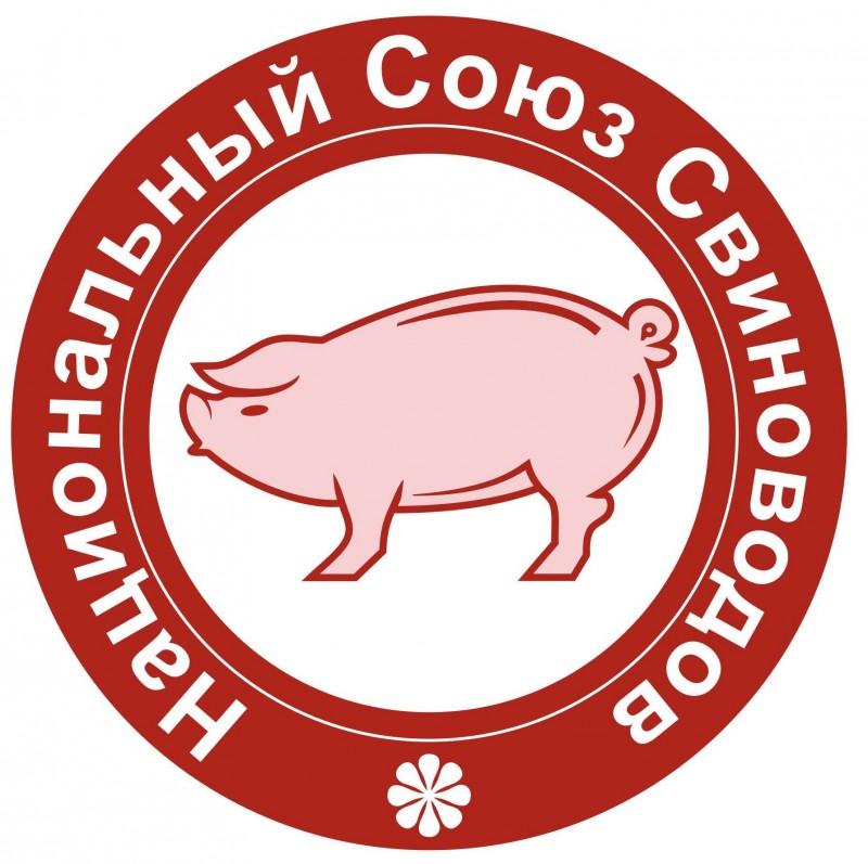 Рейтинг крупнейших производителей свинины в РФ по итогам 2019 года