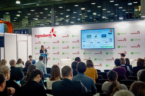Выставка Ingredients Russia 2020: сырье, готовые ингредиенты и смеси для всех отраслей пищевой промышленности