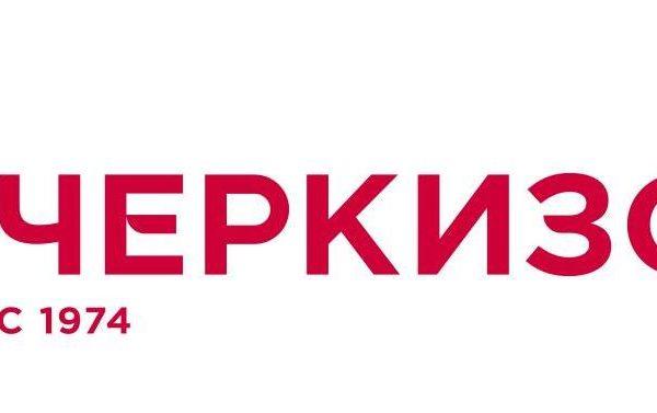 Индексы промышленного предложения мяса в РФ (аналитика Группы Черкизово)