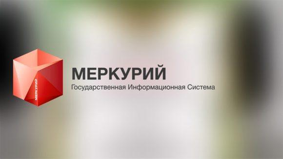 Екатерина Захарова: «Меркурий» не влияет на обеление рынка