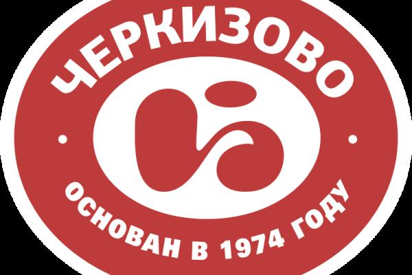Объем экспортных поставок продукции «Черкизово» увеличился на 38%