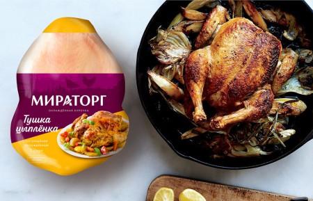 Brandexpert «Остров Свободы» разработал новый дизайн упаковки для мяса птицы «Мираторг»