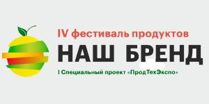Башкирская выставочная компания (БВК)