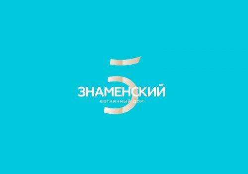 Агентство BQB разработало новый бренд для Знаменского СГЦ