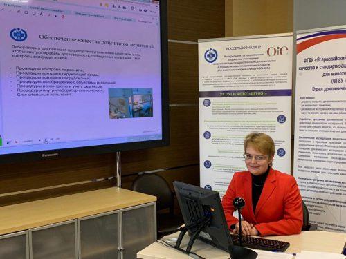 Сотрудники ВГНКИ провели вебинар на тему «Коронавирусные инфекции животных-компаньонов: актуальные вопросы в условиях пандемии COVID-19»