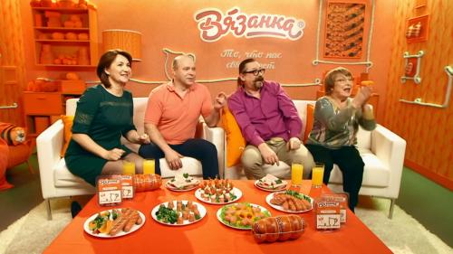 Бренд «Вязанка» — генеральный партнер нового шоу «Детки-предки»  на канале СТС