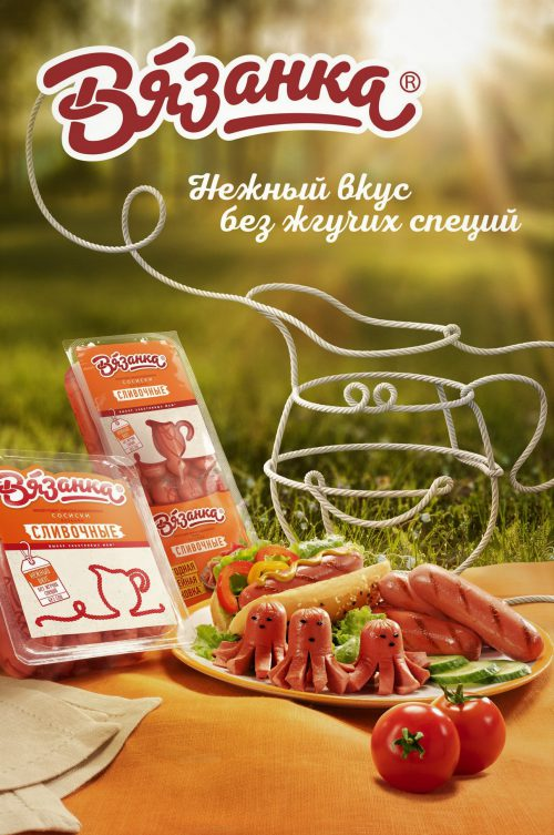 Бренд «Вязанка» представляет новый семейный формат упаковки сосисок