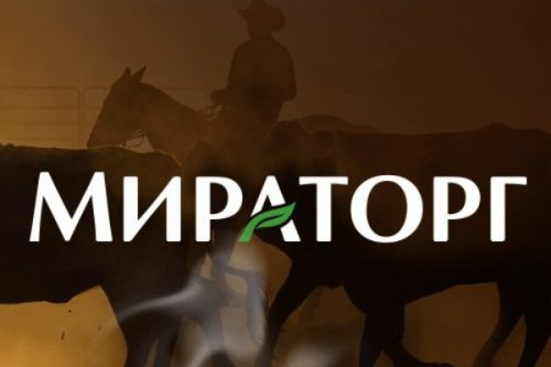 Москва: «Мираторг» возобновил работу корпоративного интернет-магазина
