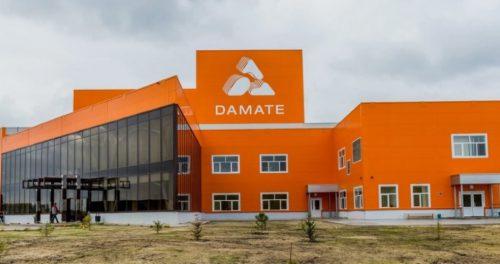Группа компаний «Дамате» получила сертификат «Халяль» от Саудовской Аравии