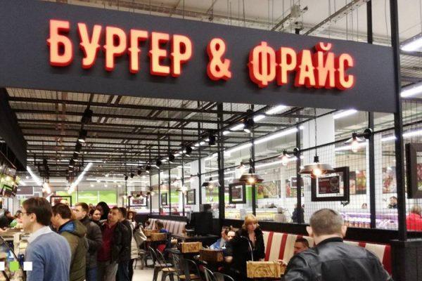 В Москве и Истре в обновленном формате открыты бургерные «Мираторга»