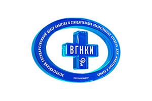 Производители ветпрепаратов могут получить знак соответствия системы добровольной сертификации ВГНКИ