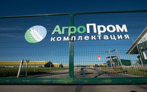 Danone оценила молочный комплекс ГК «Агропромкомплектация» в Тверской области