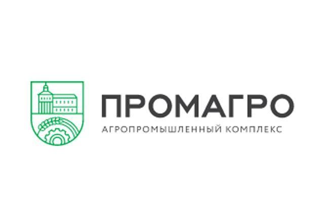 «ПРОМАГРО» запустил продуктовый сайт
