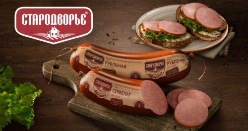 Бренд «Стародворье» расширил ассортимент линейки колбас «Дугушка»