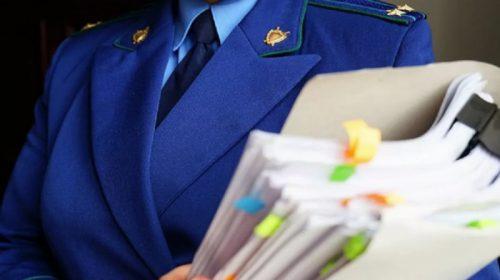 Прокуратура нашла нарушения на предприятии «Тульский перепел»
