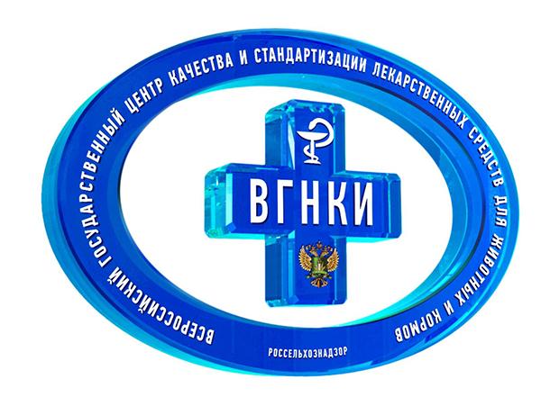 Сотрудники ФГБУ «ВГНКИ» разработали методику для выявления загрязнителя эндосульфана в продукции животноводства
