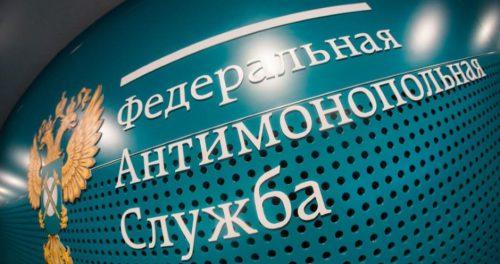 ФАС вынесла второе предупреждение руководителю Руспродсоюза