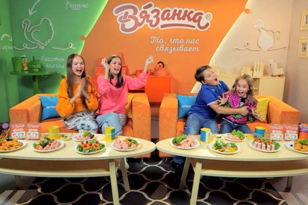 Бренд «Вязанка» продолжает партнерство с шоу «Детки-предки» на СТС