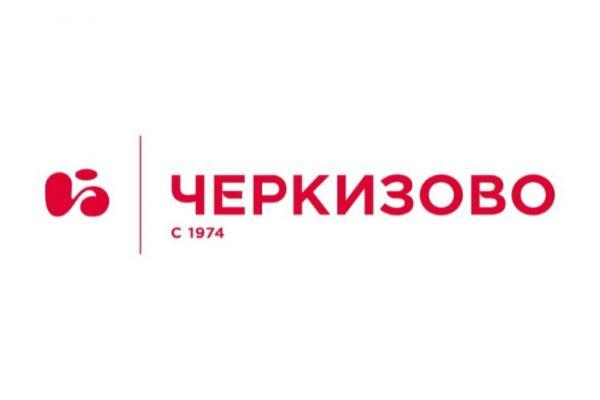 Группа «Черкизово» собрала 15 интересных фактов к 15-летию компании
