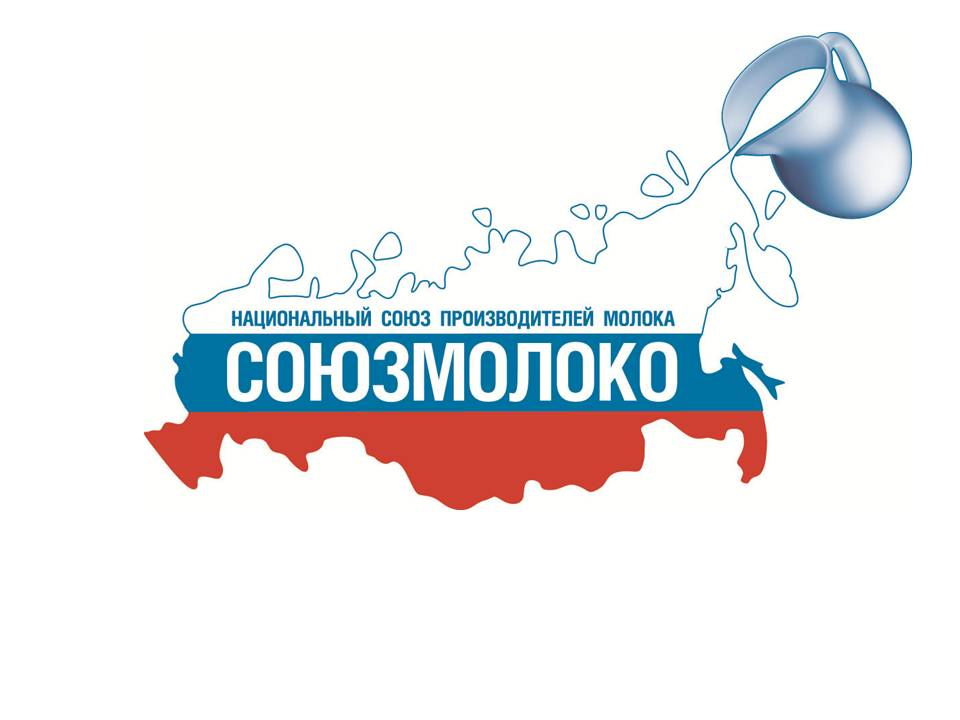 Экспорт молочной продукции в 2020 году вырос примерно на 20% — Артем Белов
