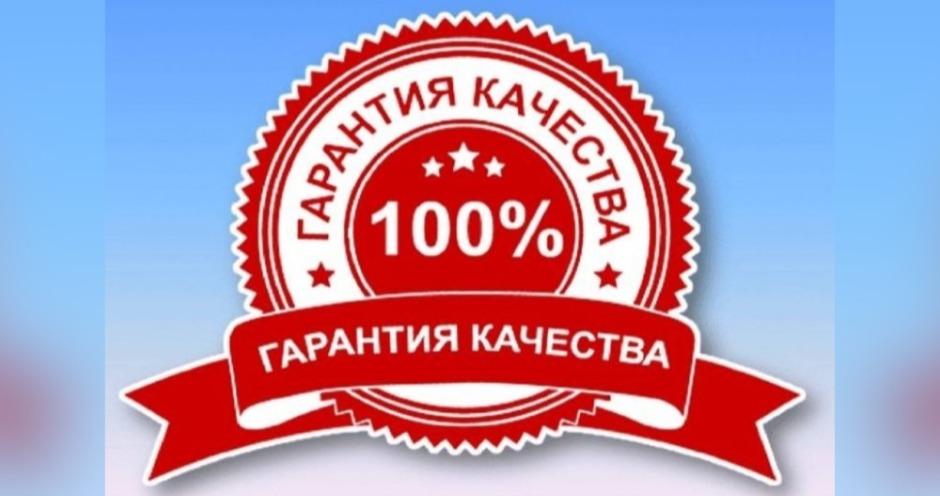 ФНЦ им. В.М. Горбатова подвел итоги конкурса «Гарантия качества – 2020»