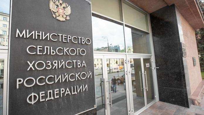 Минсельхоз утвердил новый план льготного кредитования АПК на 2021 год