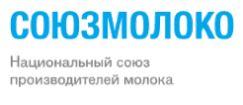 Союзмолоко: Предложения отрасли полностью учтены в новых правилах получения льготных кредитов