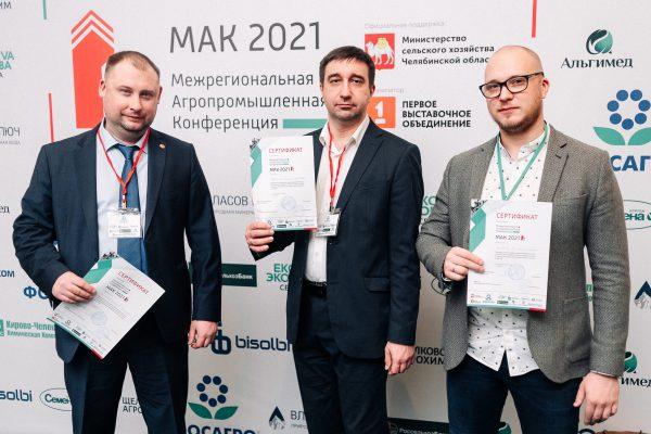 МАК 2021: первые итоги Конференции