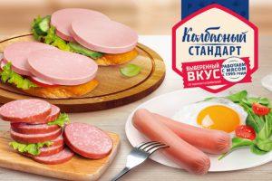 Компания Abi представляет новую торговую марку — «Колбасный стандарт»