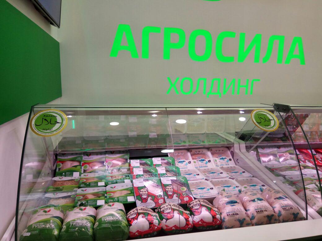 «Агросила» начала экспорт молочной продукции, производимой по стандартам халяль