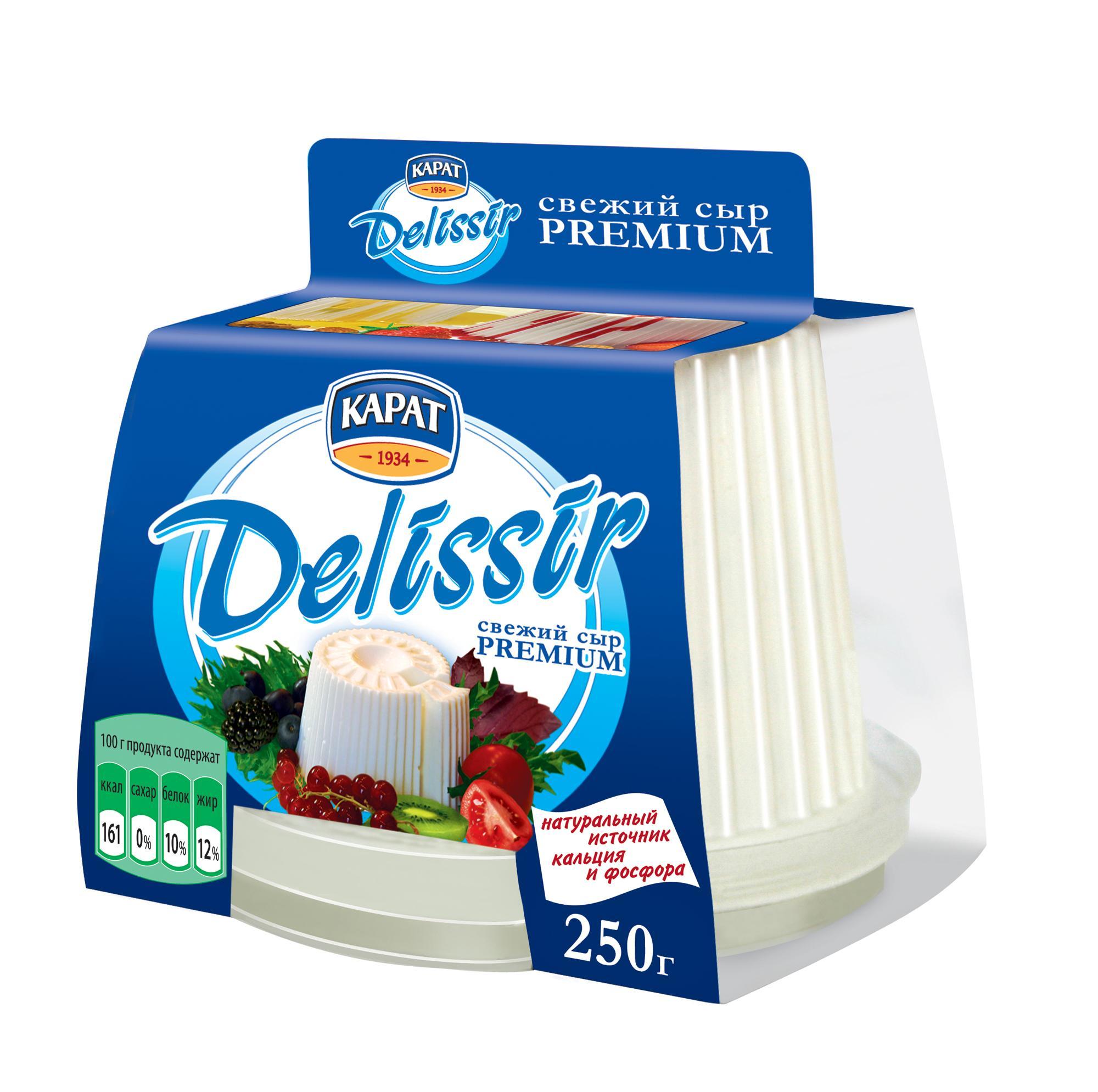 Столичный завод плавленых сыров «КАРАТ» произвел перезапуск бренда Delissir