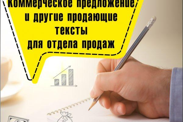 Какой навык менеджера по продажам сегодня наиболее актуален?