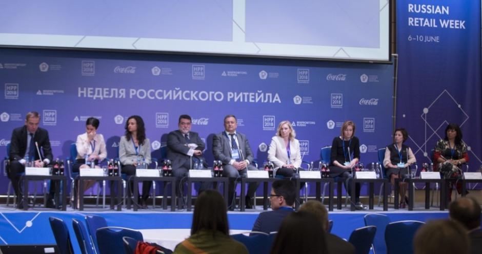 Мясной конгресс в рамках форума «Неделя ритейла 2021» состоится 3 июня