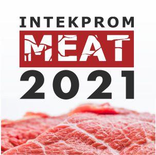 Передовые решения для оптимизации мясоперерабатывающих предприятий обсудят в Санкт-Петербурге