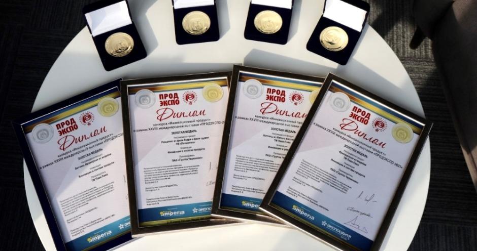 Продукция «Черкизово» отмечена четырьмя золотыми медалями «Продэкспо-2021»
