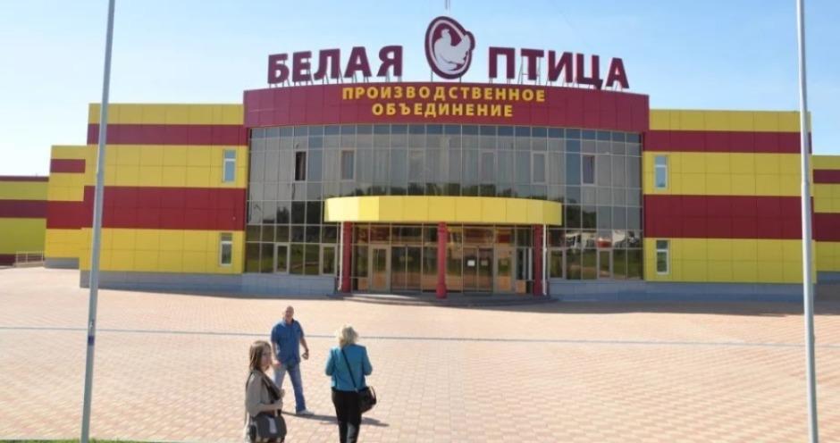 Арбитражный суд продлил конкурсное производство в компании «Загорье»