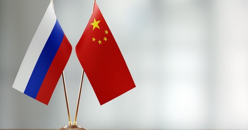НИУ ВШЭ: условия торговли между Россией и КНР остаются неопределенными