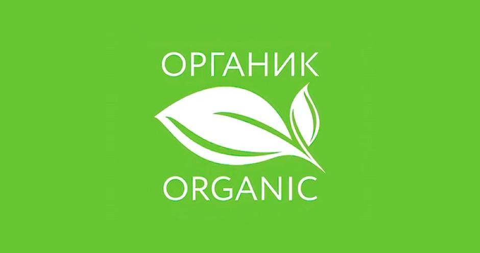Две компании ответят за незаконное использование органической маркировки