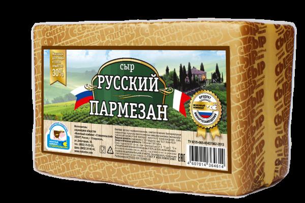 На предприятии «Русский пармезан» будут выплачивать по 5 тысяч рублей каждому привившемуся от COVID-19