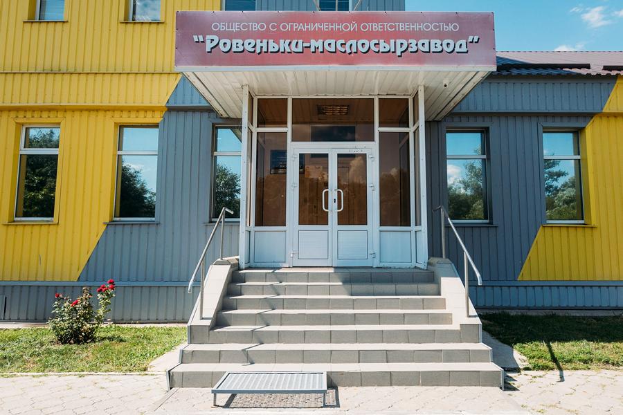 Белгородский «Ровеньки-Маслосырзавод» получил всё основное оборудование для нового производства