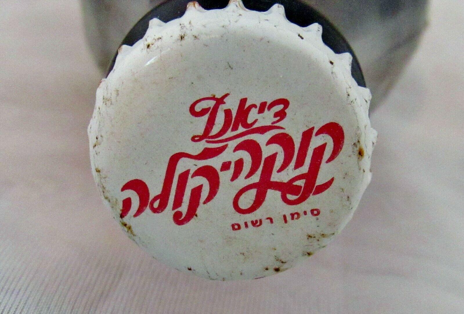 Coca-Cola Israel вложит $2 млн в стартап по производству клеточного молока