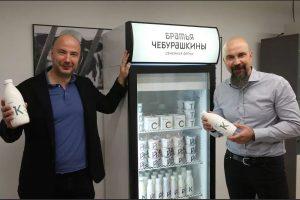 Продукция Братьев Чебурашкиных появилась в Яндекс. Лавке