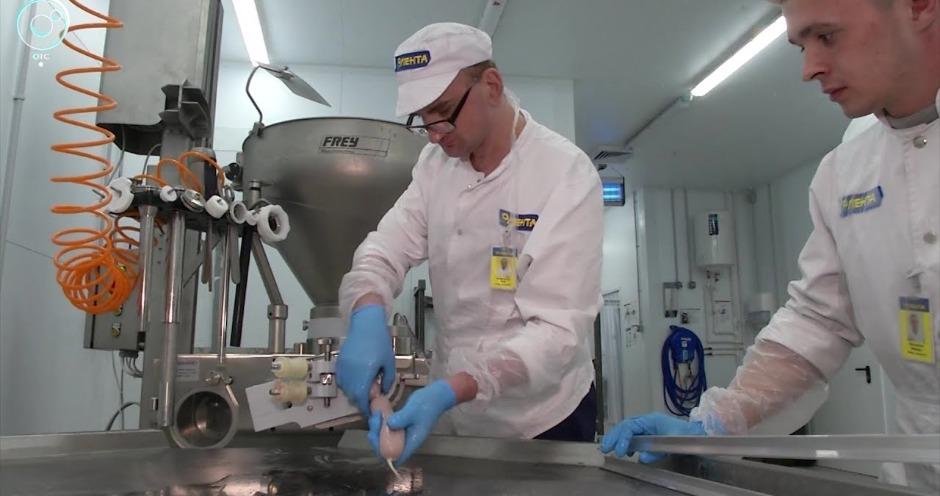 «Лента» запустила собственные производства полуфабрикатов и готовых блюд