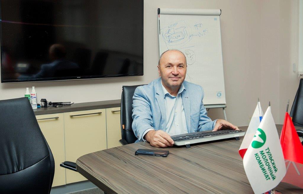 Экспресс-интервью редакции журнала с Ширинкиным Александром Ивановичем, Председателем совета директоров АО «Тульский молочный комбинат»