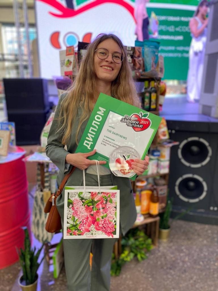 The DairyNews получило премию фестиваля «Вкусно»