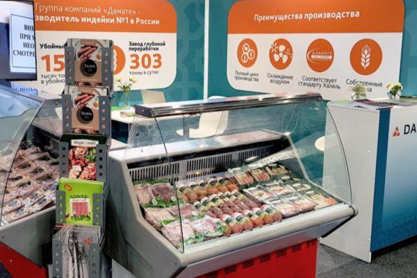 «Дамате» представила продукцию из индейки на Russia Halal Expo 2021