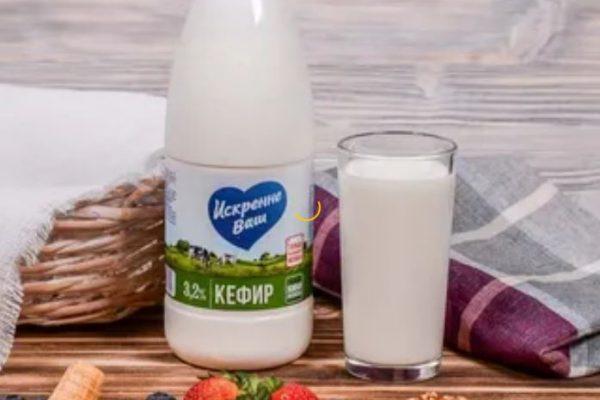 ГК «Агропромкомплектация» расширяет линейку молочной продукции