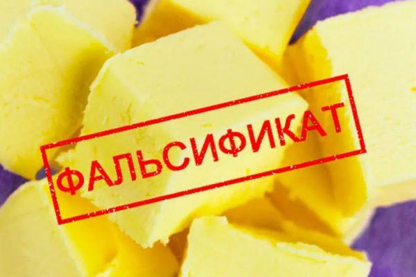 В Нижегородской области обнаружен фальсификат сухого молока