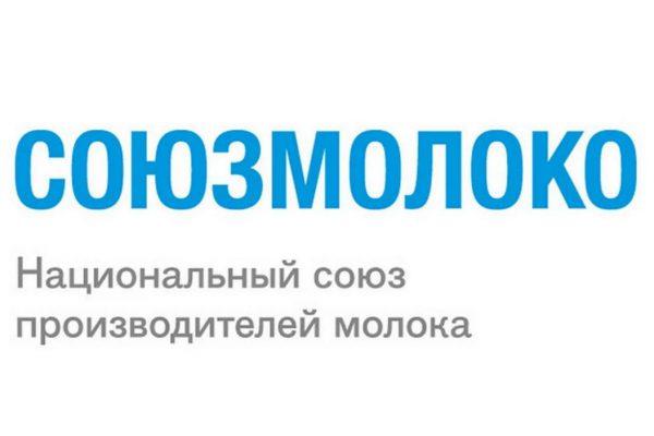 Важно! Информация о новом Постановлении Правительства по лизингу на оборудование для маркировки
