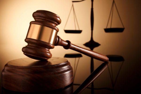 Арбитражный суд ввел процедуру наблюдения в компании «Реут»